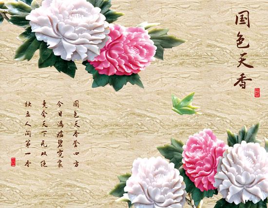 陶之宝大理石瓷砖销量稳步增长