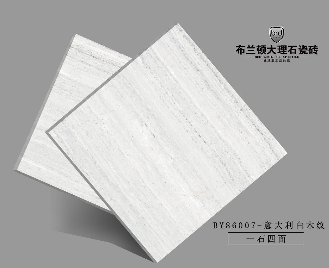 <a href='/product/' class='keys' title='点击查看关于大理石瓷砖的相关信息' target='_blank'>大理石瓷砖</a>
