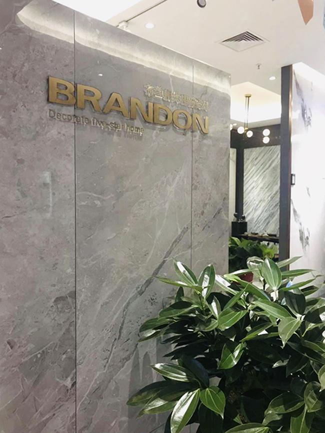 布兰顿大理石瓷砖专卖店